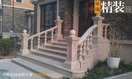 石材楼梯踏步,石材栏杆扶手